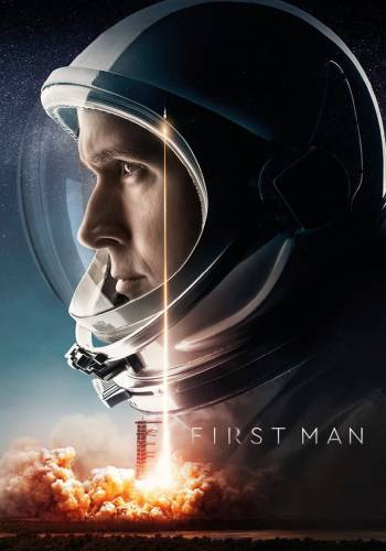 First Man [60fps]
