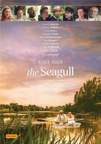 The Seagull 1080p